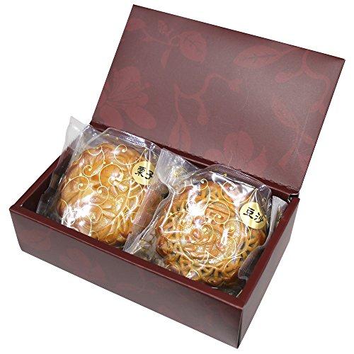 横浜中華街老舗 手焼き大月餅2個 ギフトセット