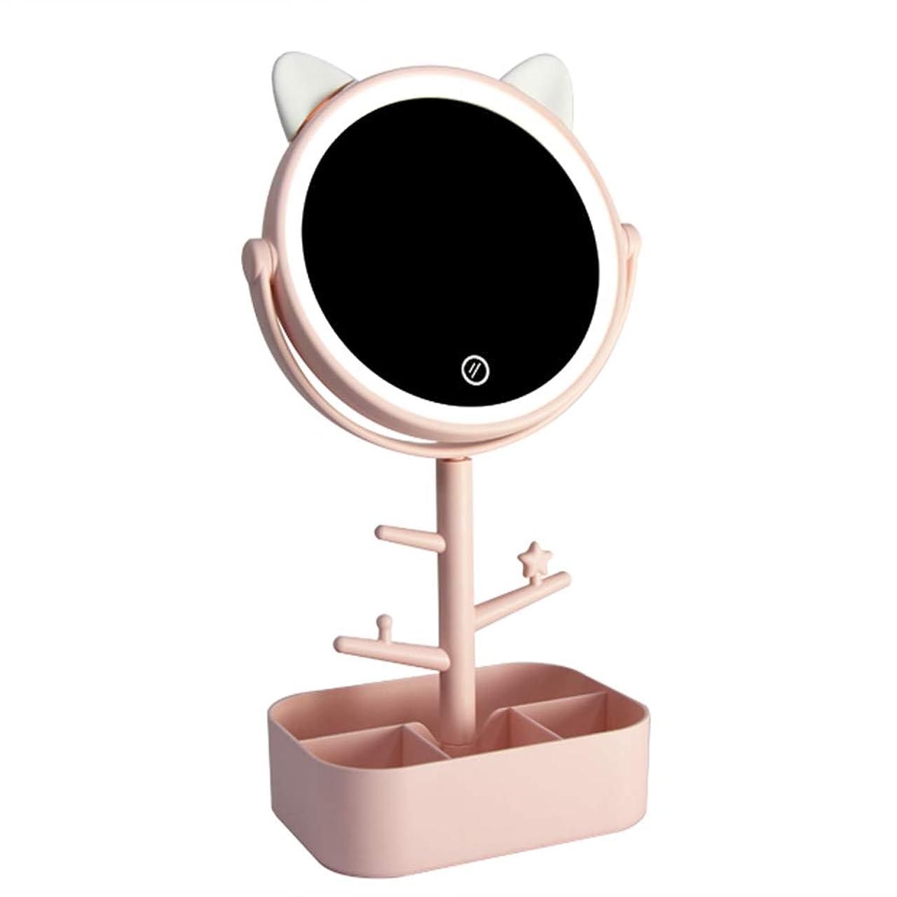 私たち旋律的ガイダンスLecone LED化粧鏡 女優ミラー 卓上ミラー 180度調整可能 スタンドミラー LEDライト メイク 化粧道具 円型 収納ケース 可収納 USB給電 (猫ーピンク)