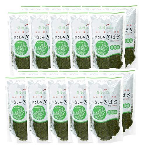 アカモク ぎばさ 冷凍 小分け 100g×20個セット 食物繊維 海藻 (20)
