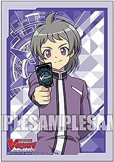 ブシロードスリーブコレクション ミニ Vol.427 カードファイト!! ヴァンガード『橘タツヤ』