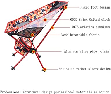 Sharebeauty Outdoor Folding Low Rocking Chair Camouflage Patio Seat for Backpacking, Hiking, Picnic