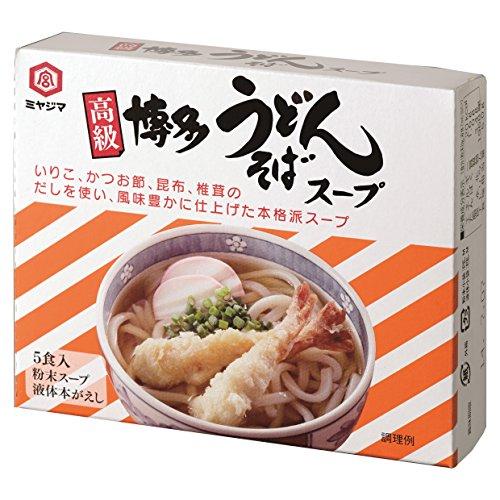 宮島醤油 高級博多うどんスープ(箱型)5食×10個