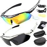 2key 偏光レンズ スポーツサングラス サングラス2本 ケース2個 フルセット専用交換レンズ5枚 ユニセックス 6カラー (ブラック黒&ホワイト白)