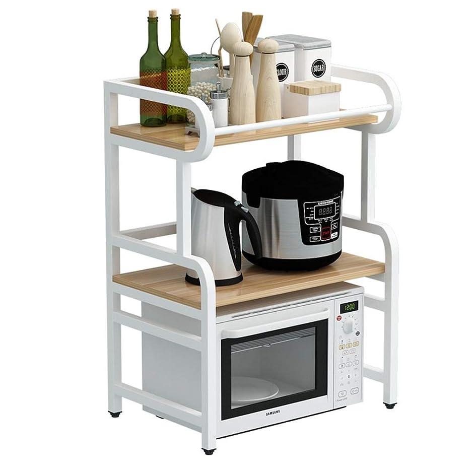 宿題をするジャンクション示すSGLI 床置きのパンチのない電子レンジラック、キッチン収納ラック、多層多機能ラック