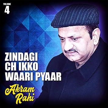 Zindagi Ch Ikko Waari Pyaar, Vol. 4