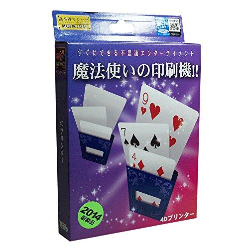 Imprimante 4D (japon importation)