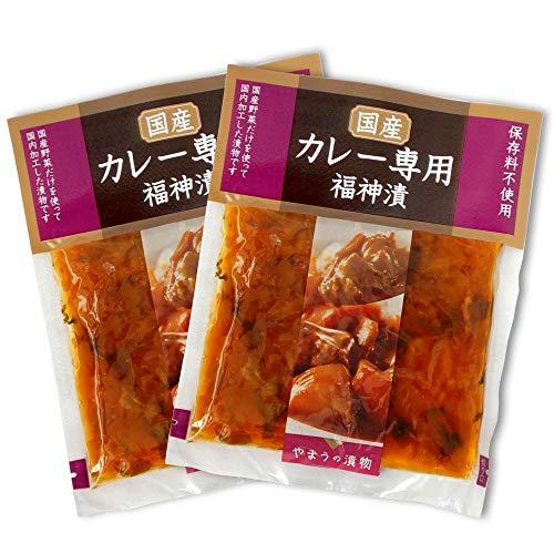 国産野菜のカレー専用 福神漬け 100g×2袋 国産 漬物