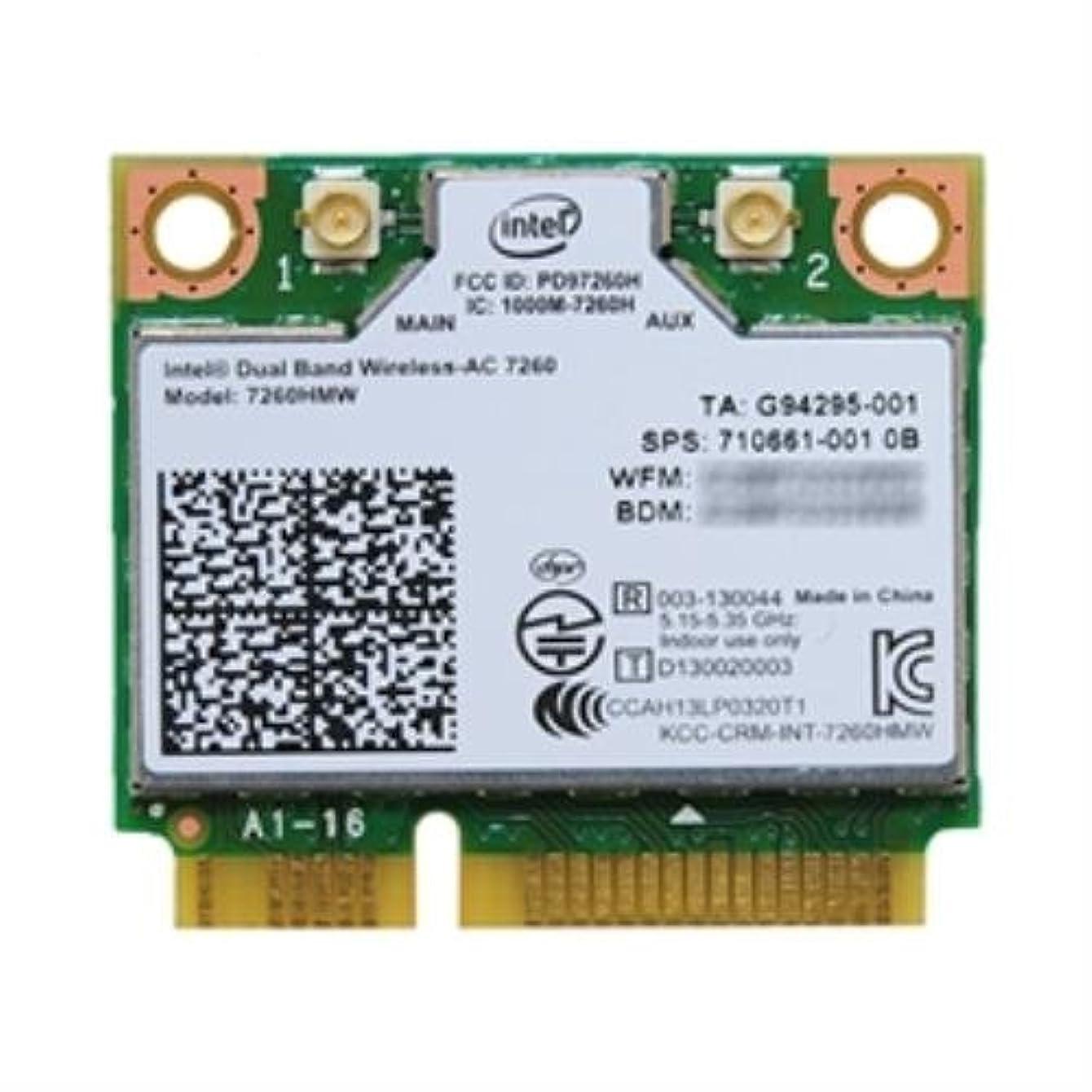 ハーブ約設定一方、インテル Intel Dual Band Wireless-AC 7260 + Bluetooth 7260HMW 2x2 対応 Wi-Fi + Bluetooth 4.0 アダプター