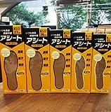 アシートK(サイズ25cm)×3箱セット(8足増量中)