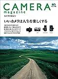 CAMERA magazine(カメラマガジン) no.1[雑誌]