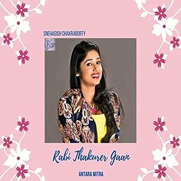 Rabi Thakurer Gaan