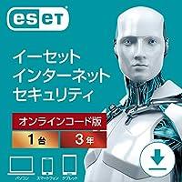 ESETインターネットセキュリティ(自作PC)