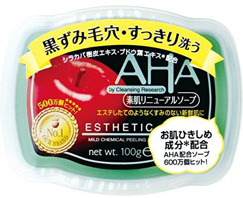 【洗顔石鹸タイプ】BCL|クレンジングリサーチ ソープ