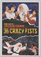 36 Crazy Fists [Slim Case]