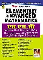 Kiran's SSC Elementary and Advanced Mathematics - 2238