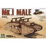 TAKOM 1/35 第一次世界大戦 重戦車 マーク I メール w/スポンソン用クレーンとフラットトレーラー