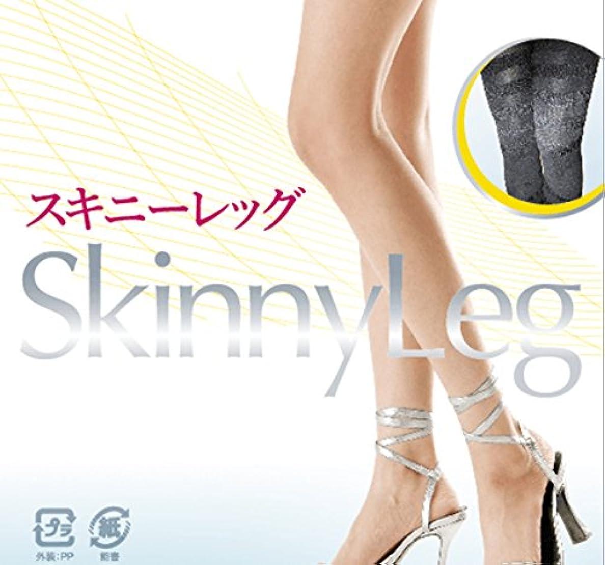 ギャザー願う蜜SkinnyLeg -スキニーレッグ-