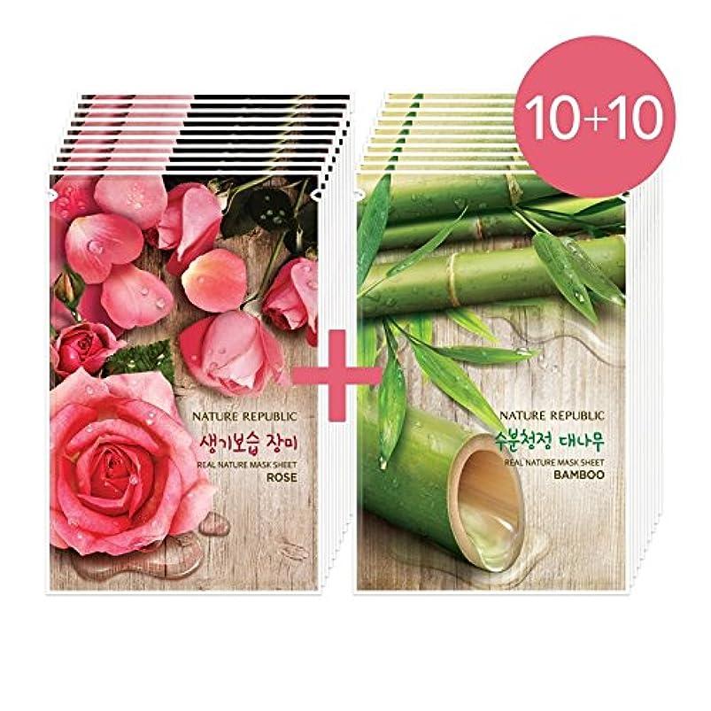 科学的フルーツ失われた(10+10) [NATURE REPUBLIC] リアルネイチャー マスクシート Real Nature Mask Sheet (Bamboo (竹) 10本 + Rose (ローズ) 10本) [並行輸入品]