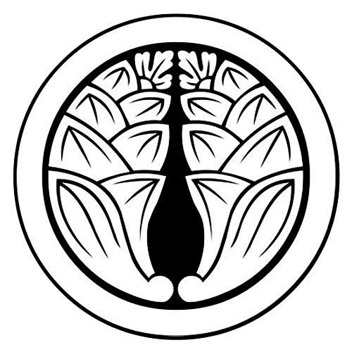 家紋シール 「丸に抱き茗荷」 着物用 張り紋 男性紋 黒地の着物用3.9cm 6枚入り yu KOM127