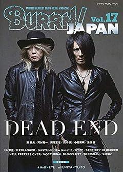 BURRN! JAPAN(バーン・ジャパン) Vol.17 (シンコー・ミュージックMOOK)