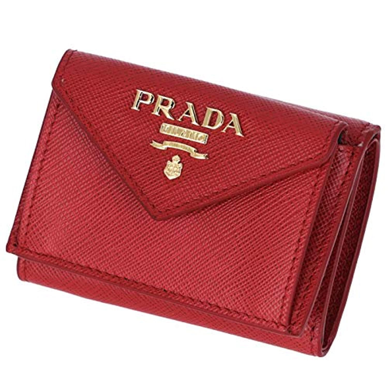 PRADA(プラダ) 三つ折り財布 ミニ財布 レディース サフィアーノ 三つ折り財布 1MH021 QWA 68Z [並行輸入品]