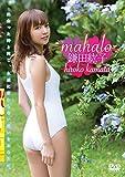 鎌田紘子 mahalo[GRAVD-0013][DVD]