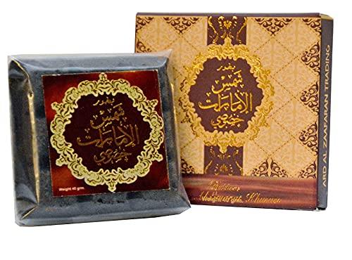 Bakhoor - Champú al esmalte, 40 g de Ard Al Zaafaran, fabricado en UAE, ideal para uso en interior y exterior, incienso ambientador de aire, fácil de usar