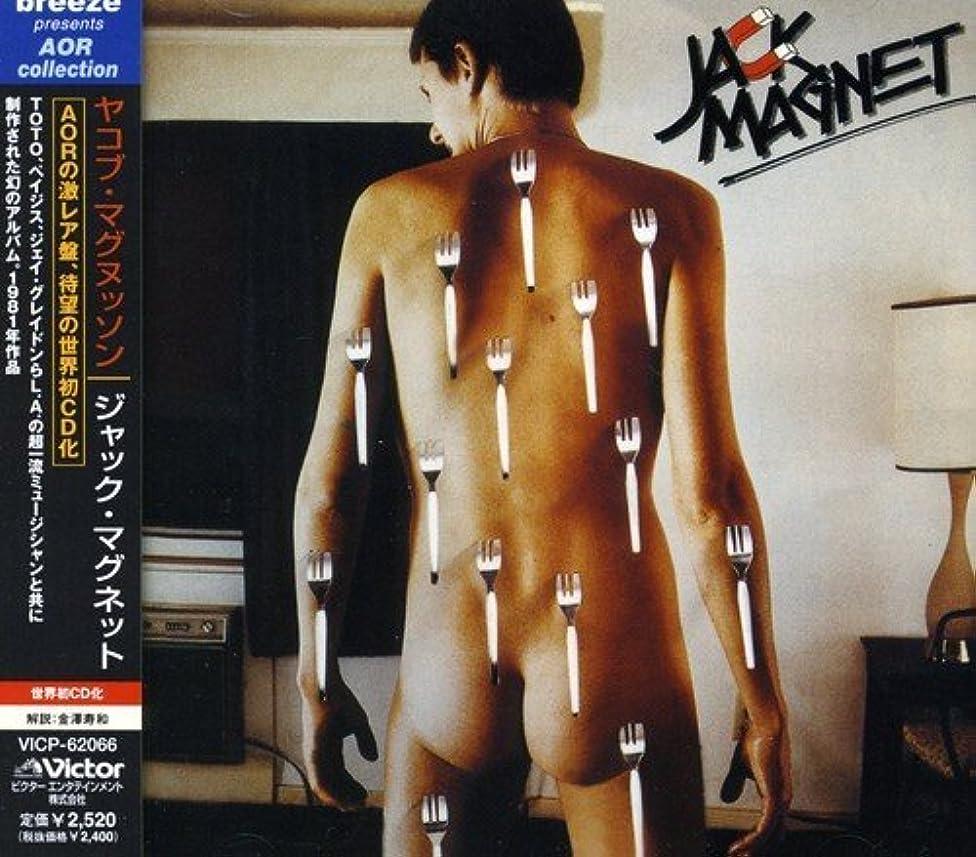 Jack Magnet by Jakob Magnusson (2002-12-18)