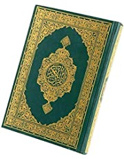 HOLY QURAN SIZ 20X14 CM COVER MAGAZINE KING FAHD