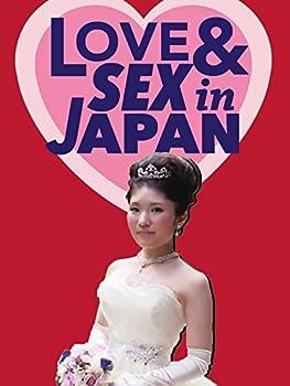 Best sex av japan Reviews