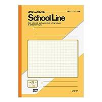 アピカ スクールライン学習帳 A4 5mm方眼罫 LAS10Y 黄 1包(10冊)