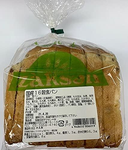 ザクセン ムソー 国産 16穀食パン (スライス) 6枚 x10個セット