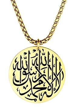 allah gold chain