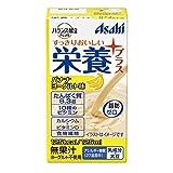 バランス献立PLUS 栄養プラス バナナヨーグルト味 125mL×12個