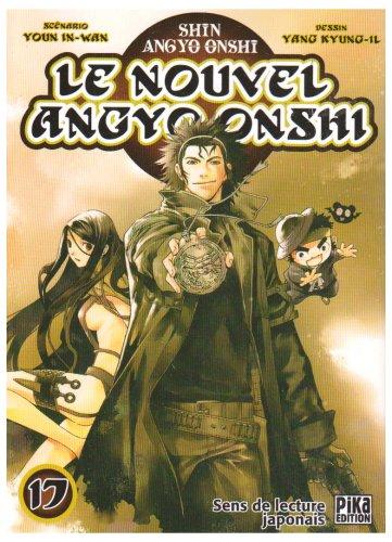 Le Nouvel Angyo Onshi T17
