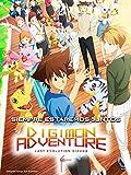Digimon Adventure. Last Evolution: Kizuna