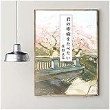 Quiero comer tu páncreas Anime Art Poster Prints Home Wall Decor Painting-50x70cm Sin marco