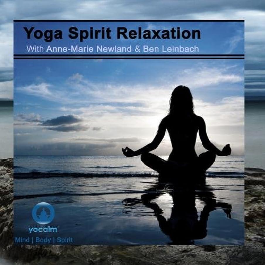 Yoga Spirit Relaxation