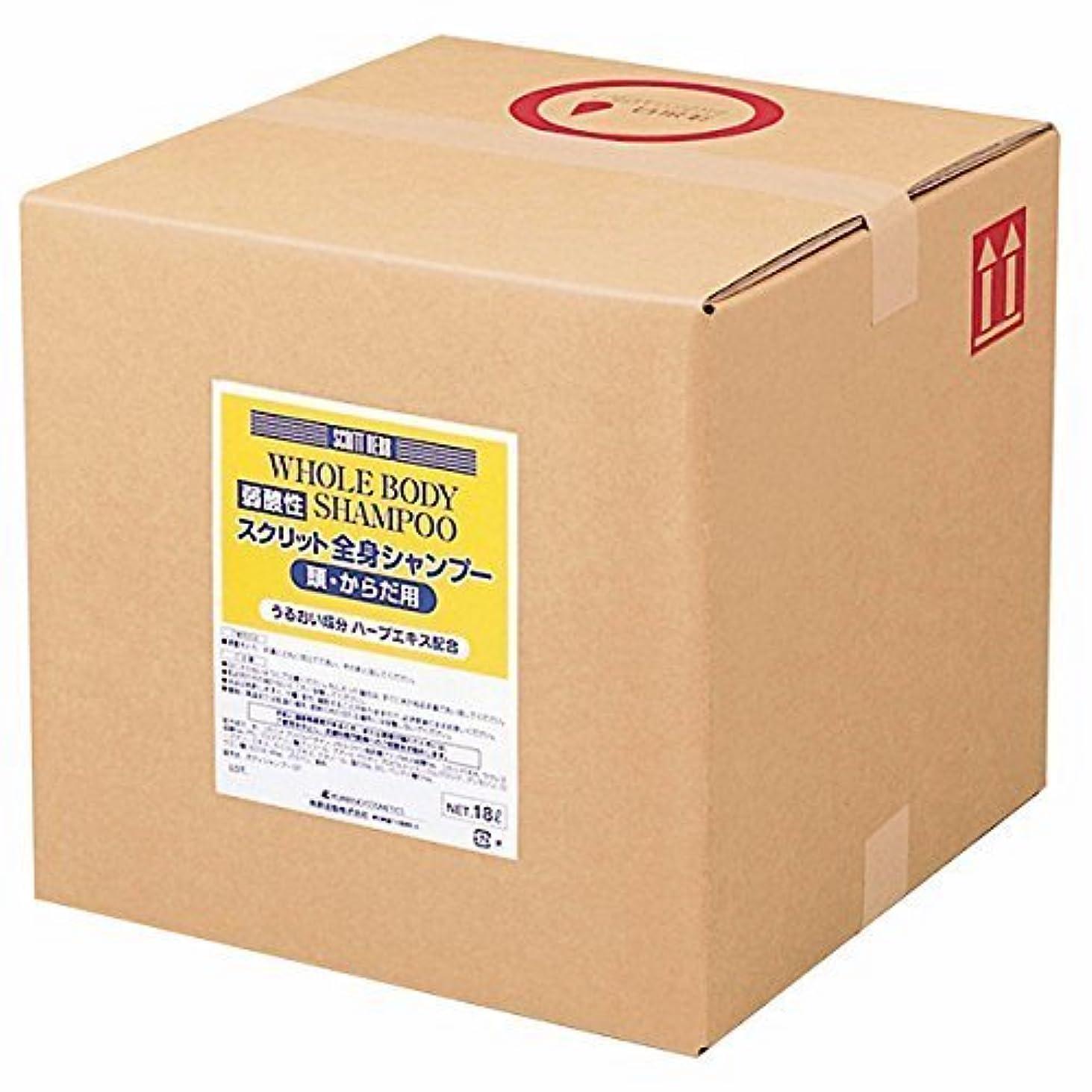 特別にめまい湿原業務用 SCRITT(スクリット) 全身シャンプー 18L 熊野油脂 (コック付き)