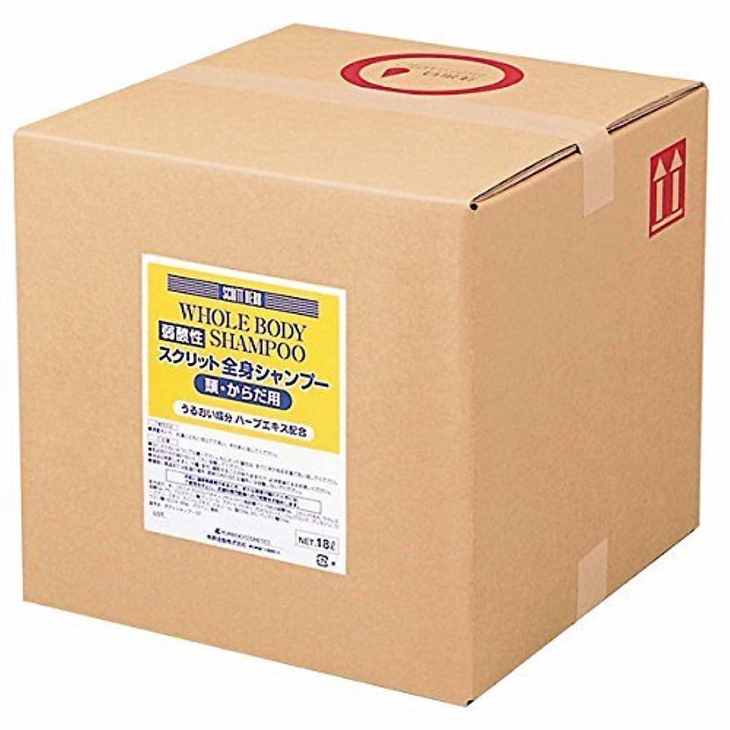 アミューズメントサージ自明業務用 SCRITT(スクリット) 全身シャンプー 18L 熊野油脂 (コック付き)