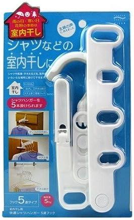 快適シャツハンガー 5連フック ホワイト(1コ入) 日用品 洗濯用品 ハンガー・ハンガーラック [並行輸入品] k1-4901105344326-ah