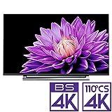 東芝 43V型地上・BS・110度CSデジタル4Kチューナー内蔵 LED液晶テレビ(別売USB HDD録画対応)REGZA 43M540X