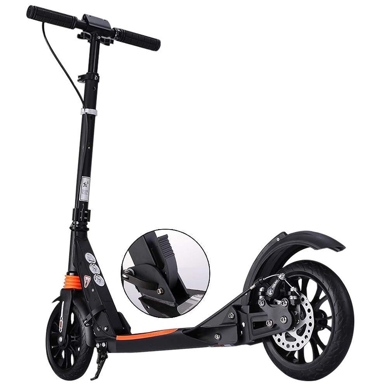 アセ利益発生キックボード 大人のキックスクーター、ディスクハンドブレーキ付き、折りたたみ式、高さ調節可、通勤用スクーター、10代男性用女性、負荷150KG、非電気 (Color : Black)