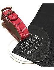 ゴルフネームタグ【ハート型】 ベルトカラー10色 クリア