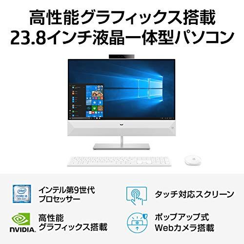 HP液晶一体型デスクトップパソコンインテルCorei58GB256GBSSD+1TBハードドライブ23.8インチタッチ対応フルHDディスプレイNVIDIAGeForceMX230グラフィックス搭載Windows10HPPavilionAll-in-One24WPSOffice付き(型番:6DU79AA-AAAK)