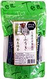 大井川茶園 三浦清市茶園のべにふうき 粉末緑茶 スティック 20本入 10g