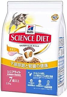サイエンス・ダイエット シニアライト チキン 肥満傾向の高齢猫用 2.8kg×4袋
