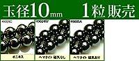 1粒売り 10mm 粒 バラ売り ビーズ 天然石 パワーストーン (≪49005C≫オニキス)