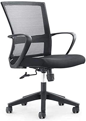 XUERUI 360 Degree Swivel Swivel Chair Household Simple Modern Chair Rise Drop Office Ergonomics Chair Durable