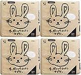 コットンラボ オーガニック コットン ナプキン ノンポリマー 20個入 / Cotton Labo Organic Cotton Menstrual Pad 20 pieces